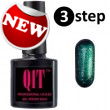 "3 step UV nail polish- ""CHAMELEON"" No. 006"
