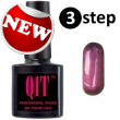 "3 step UV nail polish- ""CHAMELEON"" No. 017"