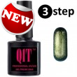 "3 step UV nail polish- ""CHAMELEON"" No. 028"