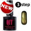 "3 step UV nail polish- ""CHAMELEON"" No. 039"