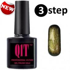 """3 step UV nail polish- """"CHAMELEON"""" No. 039"""