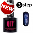 "3 step UV nail polish- ""CHAMELEON"" No. 044"