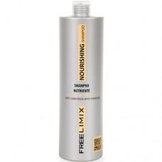 Nourishing Shampoo 1000ml (with pot marigold and maracuja extract )