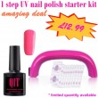 1 step UV nail polish STARTER KIT